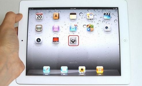 """Màn hình iPad tự tắt """"cảnh báo"""" điều gì? Hướng khắc phục ra sao? 1"""